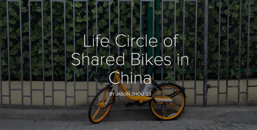 Life Circle of Shared Bikes in China